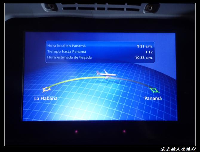 古巴  巴拿馬機場、巴拿馬航空:04094.JPG
