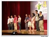 第四屆部落客百傑頒獎典禮:P7230356.JPG