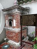 台南古蹟:P1050635.JPG