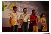第四屆部落客百傑頒獎典禮:IMGP7706.JPG