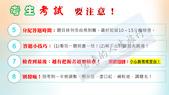 關於會考:投影片13_副本.png