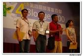 第四屆部落客百傑頒獎典禮:IMGP7707.JPG