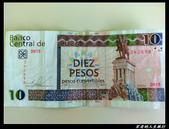 古巴  前言、錢:IMAG5663.jpg