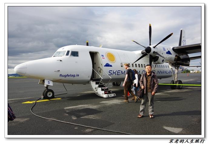 IMGP1001.JPG - 北歐  飛機  冰島雷克雅維克-格陵蘭庫魯蘇克