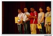 第四屆部落客百傑頒獎典禮:IMGP7708.JPG