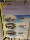 108 日本 飛機 成田航空科學博物館:IMAG6157.jpg