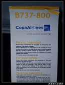 古巴  巴拿馬機場、巴拿馬航空:04065.JPG
