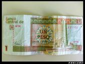 古巴  前言、錢:IMAG5662.jpg