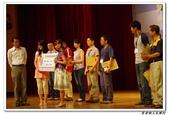 第四屆部落客百傑頒獎典禮:IMGP7710.JPG
