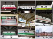 108 日本 交通:IMAG6282 12.jpg