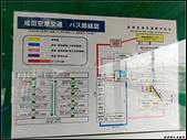 108 日本 飛機 成田飛機之丘:IMAG6096.jpg