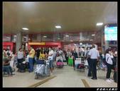 古巴  古巴哈瓦那機場 :05009.jpg