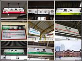 108 日本 交通:IMAG6282 13.jpg