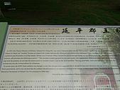 台南古蹟:P1050641.JPG