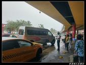 古巴  古巴哈瓦那機場 :05008.jpg