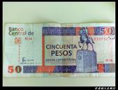 古巴  前言、錢:IMAG5666.jpg