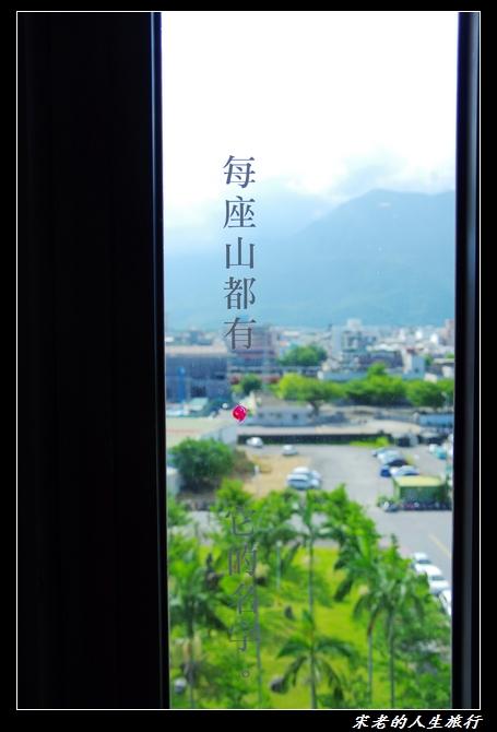 IMGP0087.JPG - 成億文旅---花蓮山知道