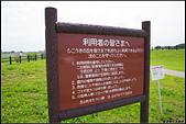 108 日本 飛機 成田飛機之丘:IMGP0780.JPG