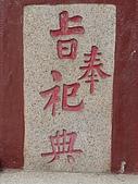 台南古蹟:P1050643.JPG