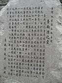 台南古蹟:P1050630.JPG