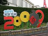 宜蘭古城巡禮:SANY2927.JPG