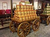宜蘭餅發明館:宜蘭餅發明館 (14