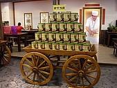 宜蘭餅發明館:宜蘭餅發明館 (15