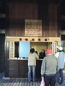 礁溪-溫泉溝:售票處