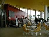 頭城-外澳旅遊服務中心:SANY3503.JPG