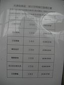 頭城-外澳旅遊服務中心:SANY3505.JPG