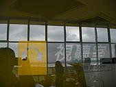 頭城-外澳旅遊服務中心:SANY3506.JPG