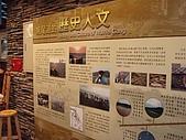 無尾港-港邊社區:PC201467