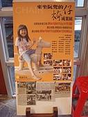 無尾港-港邊社區:PC201470