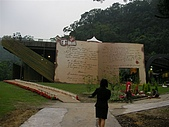 2009宜蘭綠色博覽會:牛頓館 (1).J