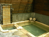 太平山-鳩之澤溫泉:鳩之澤家庭戶外野湯