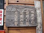 無尾港-港邊社區:PC201480