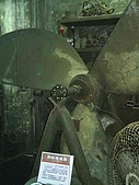 南方澳-三剛鐵工廠:PIC_0348