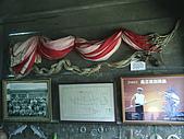 南方澳-三剛鐵工廠:Pic_0343