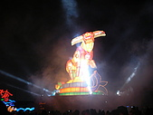 2009台灣燈會在宜蘭:主燈點燈