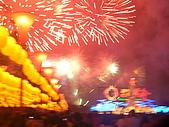 2009台灣燈會在宜蘭:祈福燈區看煙火