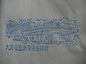宜蘭古城巡禮:SANY2918.JPG