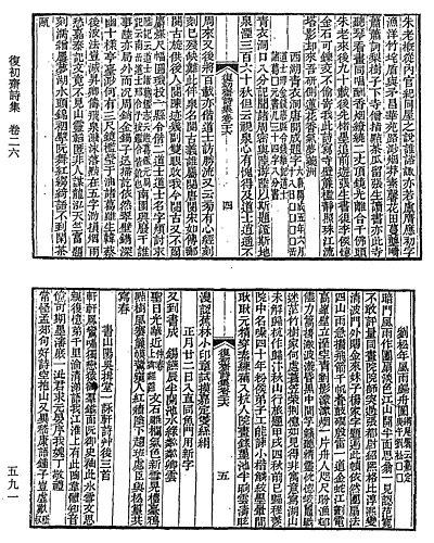 Category:奈良・平安時代の宮廷 ...