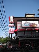 2009-10-29 峇里島/NATALIE SPA/MATAHARI(太陽百貨)/:514.JPG