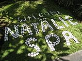 2009-10-29 峇里島/NATALIE SPA/MATAHARI(太陽百貨)/:488.JPG