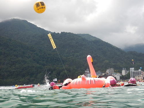 DSCN2874.JPG - 2016萬人泳渡日月潭