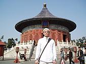 中國北京瀋陽之旅:天壇之正殿前-2.jpg