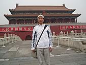 中國北京瀋陽之旅:天安門廣場-1.jpg