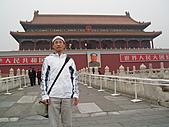 中國北京瀋陽之旅:天安門廣場-2.jpg