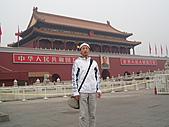 中國北京瀋陽之旅:天安門廣場-4.jpg