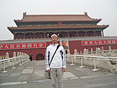 中國北京瀋陽之旅:天安門廣場.jpg